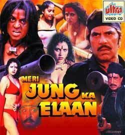 Meri Jung Ka Elaan movie poster