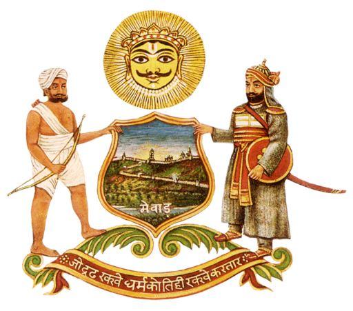 Mewar Shriji Arvind Singh Mewar