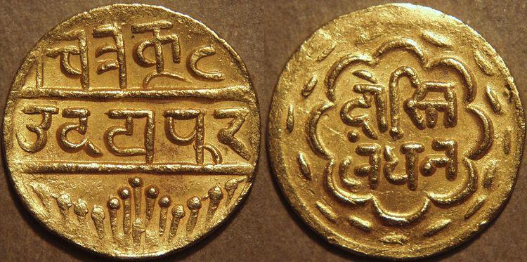 Mewar The COININDIA Coin Galleries Mewar