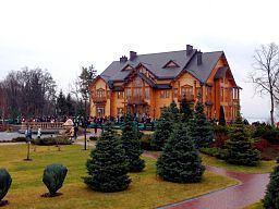 Mezhyhirya Residence httpsuploadwikimediaorgwikipediacommonsthu