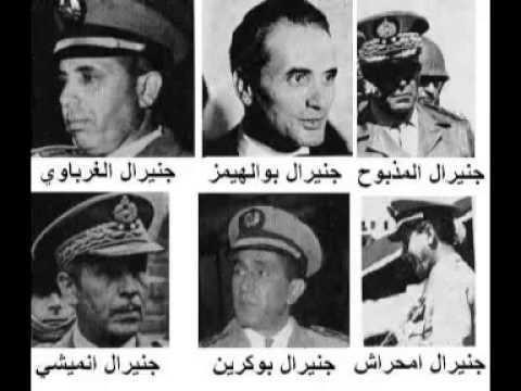 Mohamed Ababou