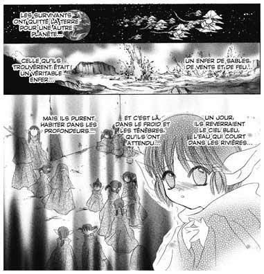Mia Ikumi Mia Ikumi Lambiek Comiclopedia