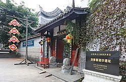 Mianzhu httpsuploadwikimediaorgwikipediacommonsthu