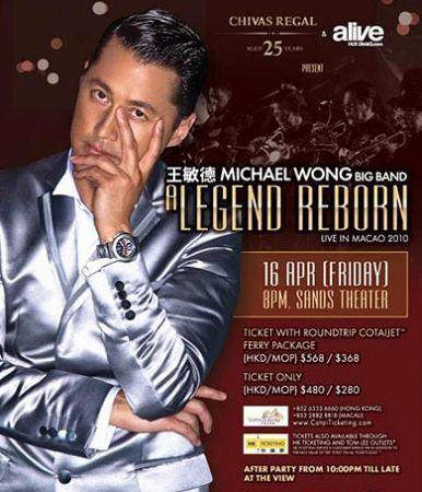 Michael Wong (actor) michael wong big band legend reborn macau concert HK actor