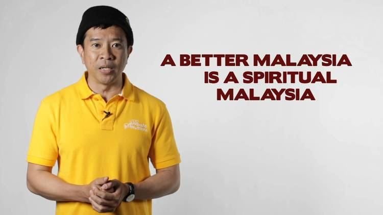 Michael Xavier Voon A Better Malaysia Michael Xavier Voon Spiritual Malaysia YouTube