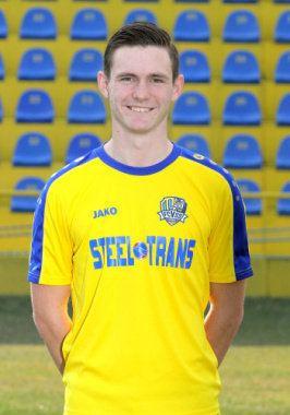 Michal Jonec FC VSS Koice Michal Jonec