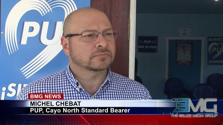 Michel Chebat PUP installs Michel Chebat as standard bearer in Cayo North Belize