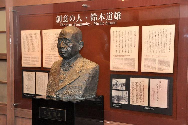 Michio Suzuki (inventor) Michio Suzuki inventor Wikipedia