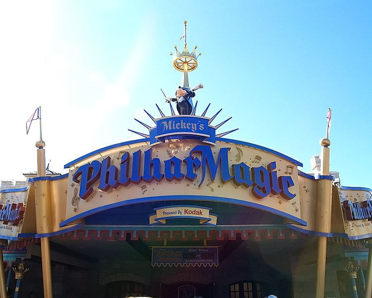 Mickey's PhilharMagic Mickey39s PhilharMagic Disney World Resort Disney World Vacation