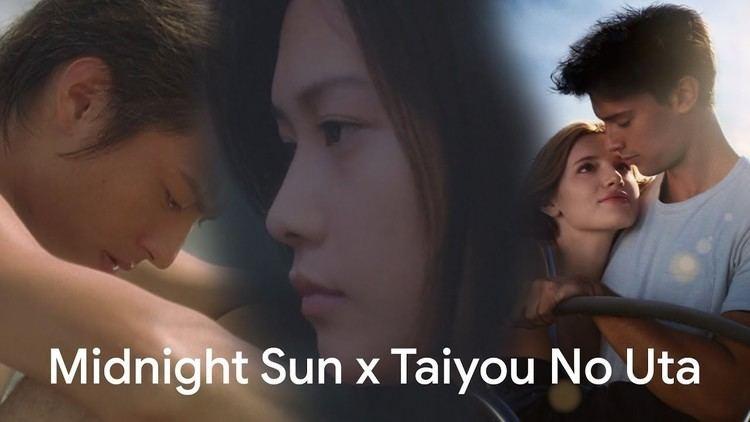 Midnight Sun (2018) Trailer with Taiyou No Uta (2006) Scenes - YouTube