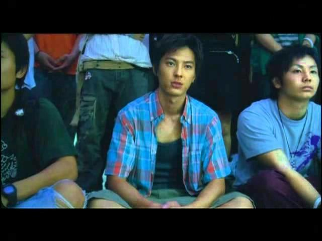 Taiyou no Uta / Midnight Sun (2006) - Japanese Movie Trailer - YouTube