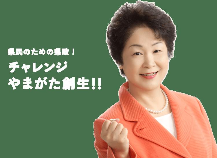 Mieko Yoshimura yoshimuramiekocomwpwpcontentthemesyoshimura