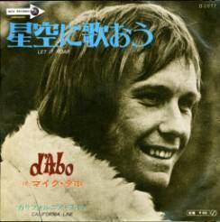 Mike d'Abo wwwmikedabocom Mike D39abo solo