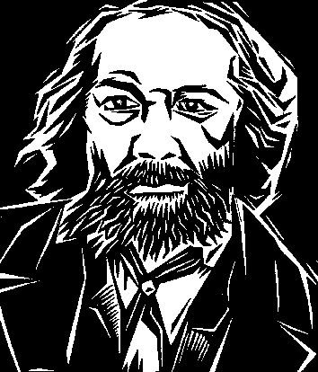 Mikhail Bakunin The political philosophy of Bakunin scientific anarchism GP