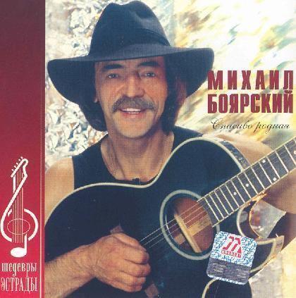Mikhail Boyarsky Picture of Mikhail Boyarsky