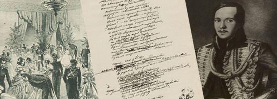 Mikhail Lermontov Mikhail Lermontov 18141841 Presidential Library