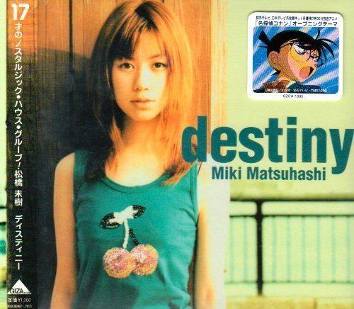 Miki Matsuhashi httpsimagesnasslimagesamazoncomimagesI5