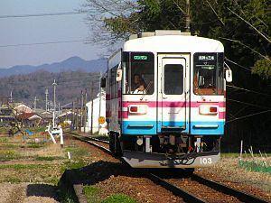 Miki Railway Miki Line httpsuploadwikimediaorgwikipediacommonsthu
