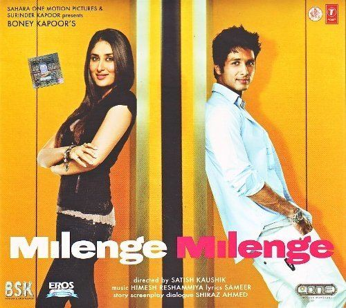 Buy Milenge Milenge Online at Low Prices in India Amazon Music