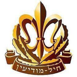 Military Intelligence Directorate (Israel) httpsuploadwikimediaorgwikipediaenthumbd