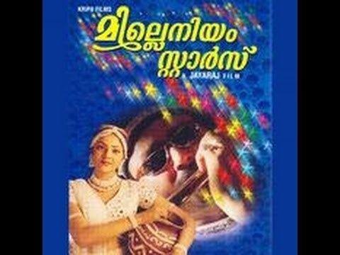 Millennium Stars Millennium Stars 2000 Full Malayalam Movie YouTube