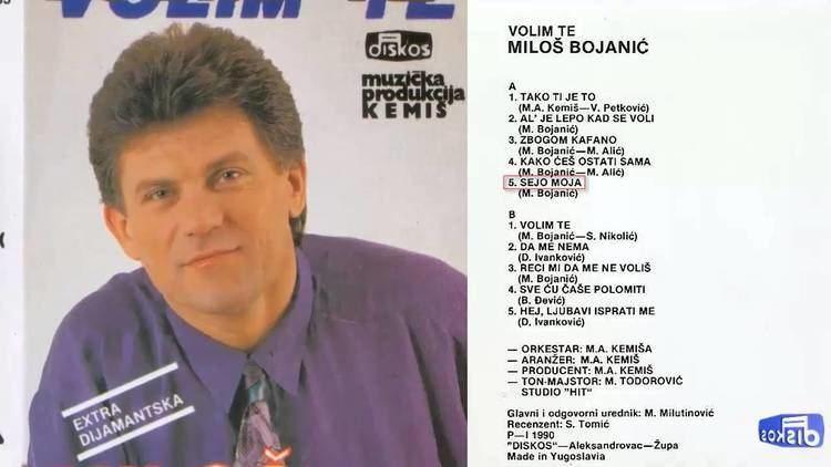 Miloš Bojanić Milos Bojanic Volim te Audio 1990 CEO ALBUM YouTube