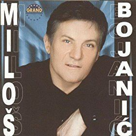 Milos Bojanic Amazoncom Milos Bojanic Milos Bojanic MP3 Downloads