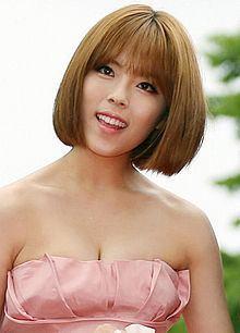 Min Do-hee Min Dohee Wikipedia the free encyclopedia
