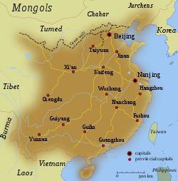 Ming dynasty httpsuploadwikimediaorgwikipediacommonsthu