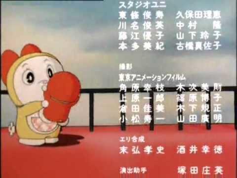Mini-Dora SOS Dorami S O S Eding YouTube