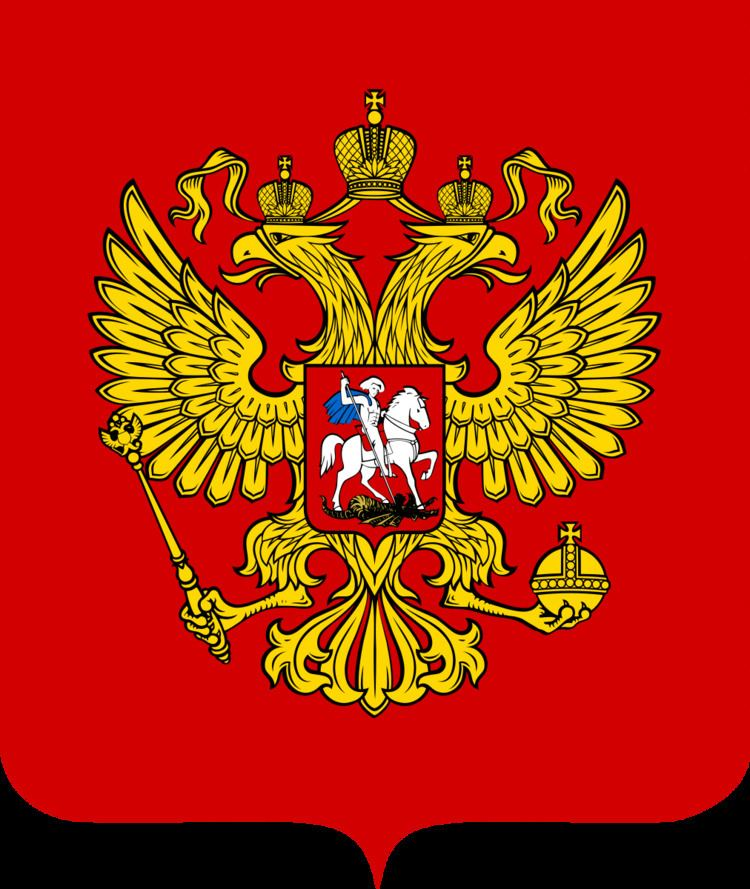 Ministry for State Security (Russia)