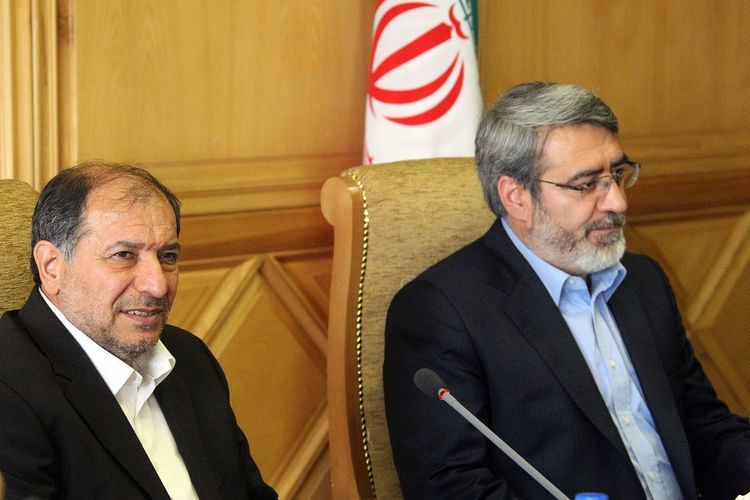 Ministry of Interior (Iran)