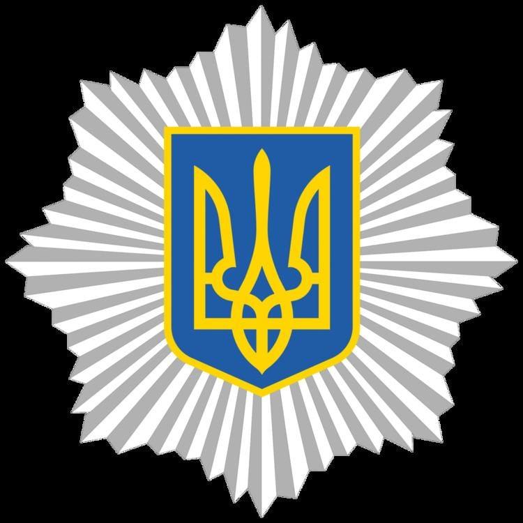 Ministry of Internal Affairs (Ukraine)