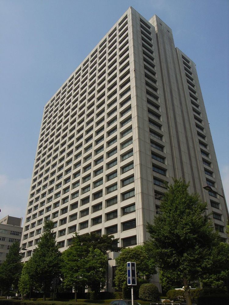 Ministry of the Environment (Japan)