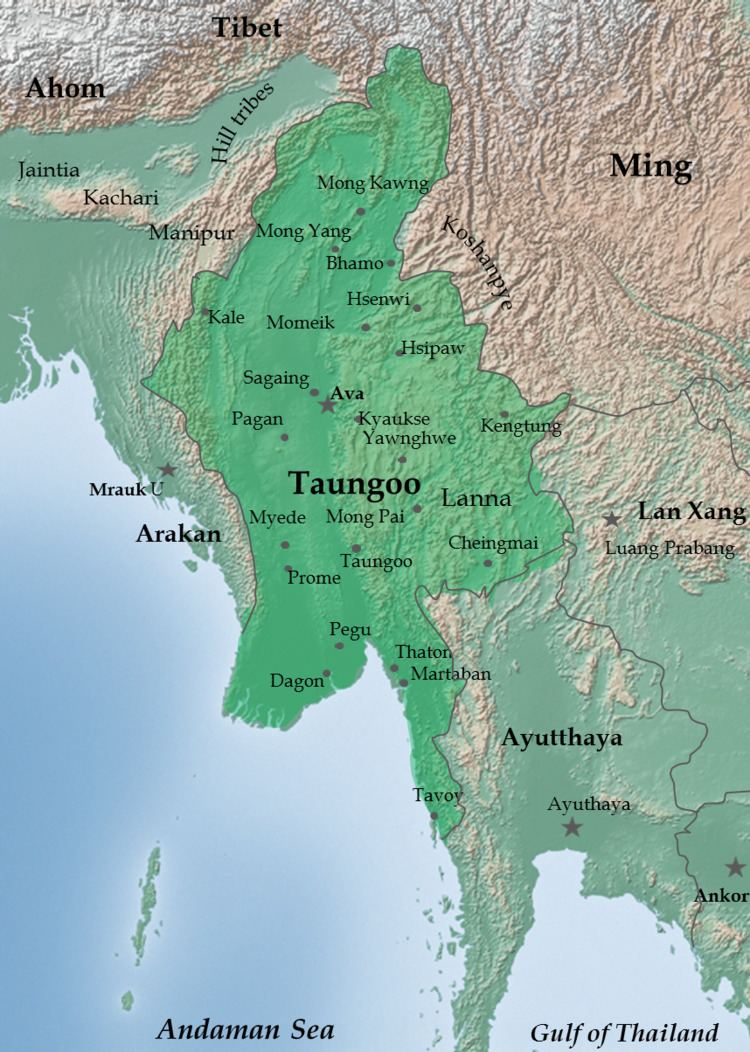 Minkhaung II of Toungoo Minkhaung II of Toungoo CitiesTipscom