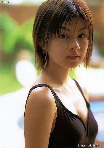 Minori Aoi Minori Aoi 170 Santos Sparky Flickr