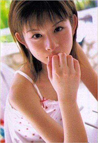 Minori Aoi Minori Aoi Lovepara Japan Import Minori Aoi Amazoncom Books