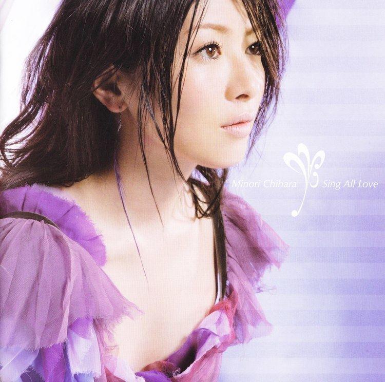 Minori Chihara Minori Chihara Japanese Singer and Anime Actress