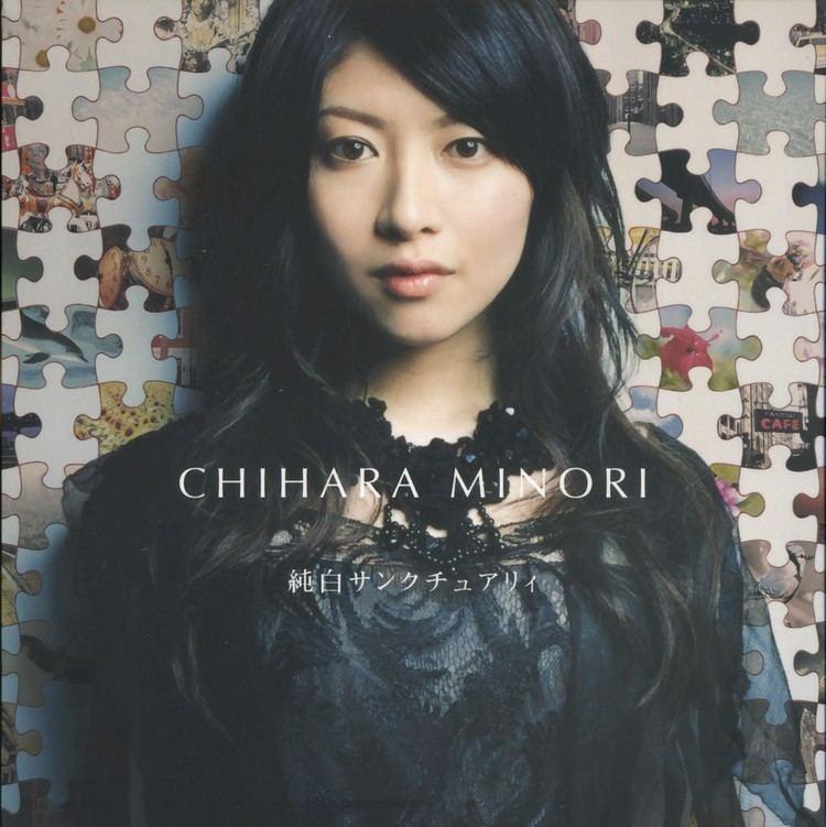 Minori Chihara Minori Chihara Photos Gallery FansHivecom