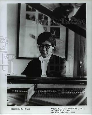 Minoru Nojima 1976 Press Photo Minoru Nojima Japanese Classical Pianist Whats