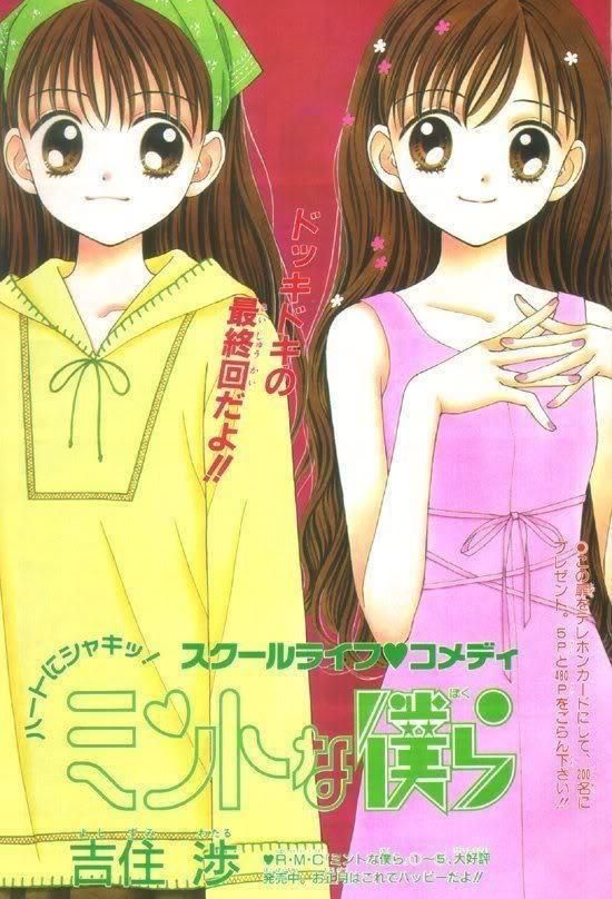 Mint na Bokura Mint na Bokura Zerochan Anime Image Board