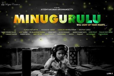 Minugurulu movie poster