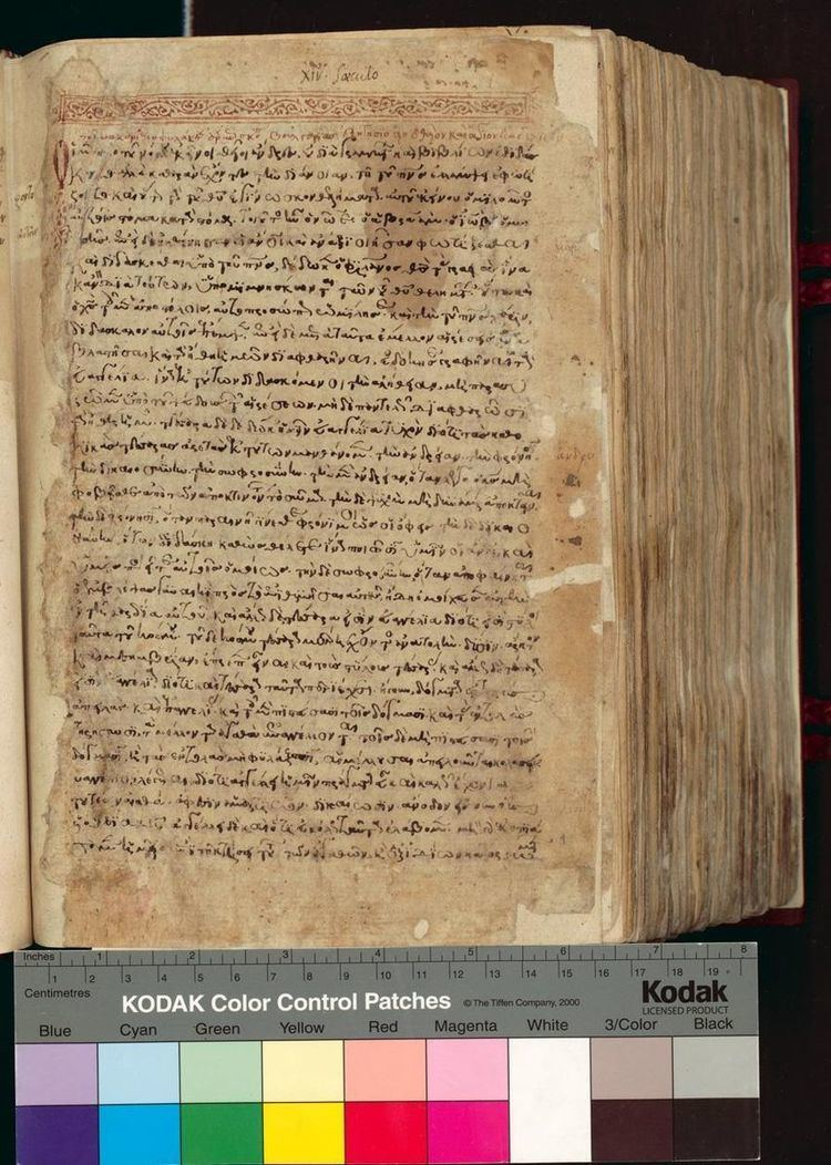Minuscule 833 (Gregory-Aland)