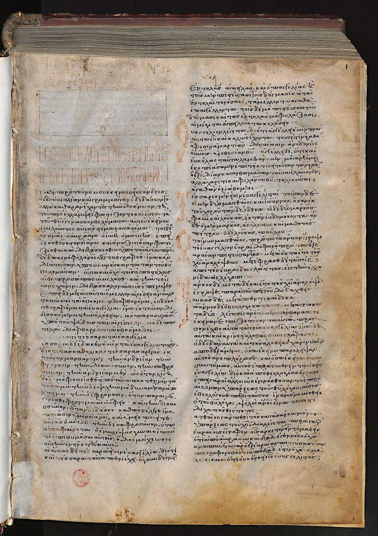 Minuscule 834 (Gregory-Aland)