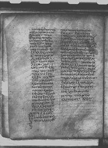 Minuscule 837 (Gregory-Aland)