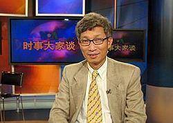 Minxin Pei Minxin Pei Wikipedia the free encyclopedia