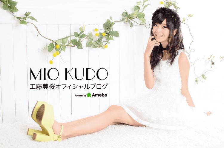 Mio Kudo Mio Kudo vai se juntar ao elenco de Ghost Senpuu Tokusatsu no