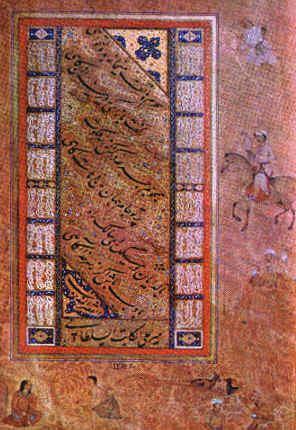 Mir Ali Heravi Iranian Ancient Galligrapher Mir Ali Heravi