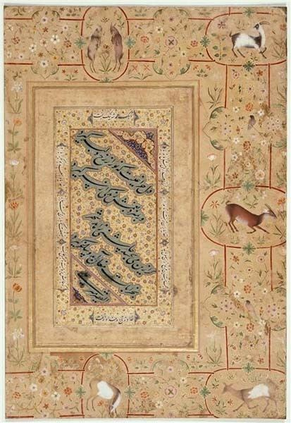 Mir Ali Heravi