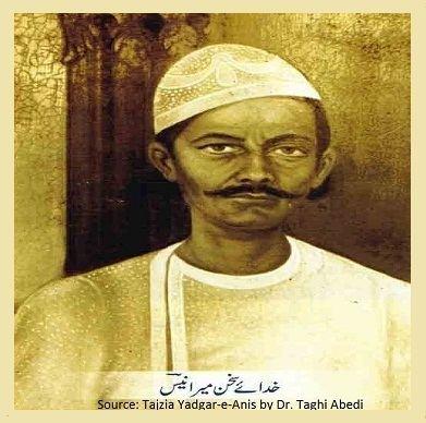 Mir Babar Ali Anis Mir Babar Ali Anis Wikiwand